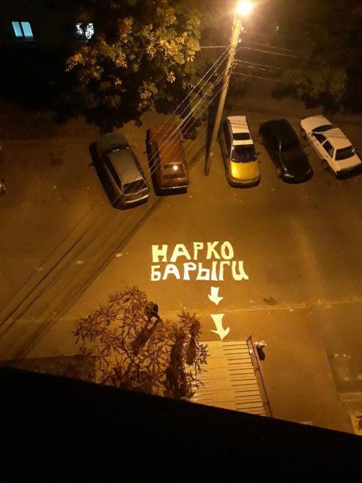 """""""Наркобарыги"""": на Салтовке у аптек, которые торгуют наркотиками, появился указатель"""