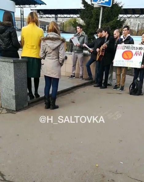 В Харькове агитировали против Хэллоуина