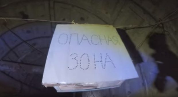 В Харькове диггеры проникли в недостроенный секретный бункер