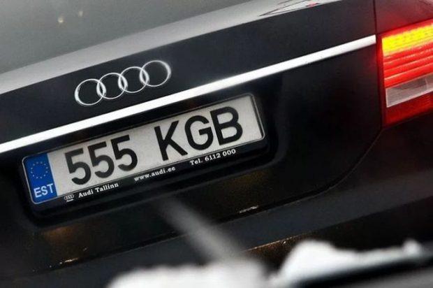 """Верховный суд признал законным авто на """"евробляхах"""""""