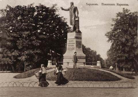 Памятник Василию Каразину