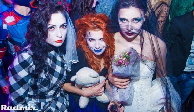 Вечеринка в Радмире на Хэллоуин