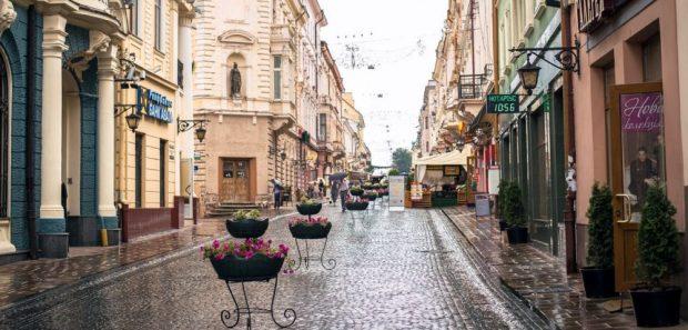 Улица Ольги Кобылянской Черновцы
