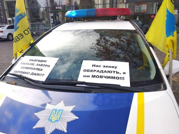 """На Харьковщине """"евробляхеры"""" присоединились к акции протеста против повышения цен на топливо"""