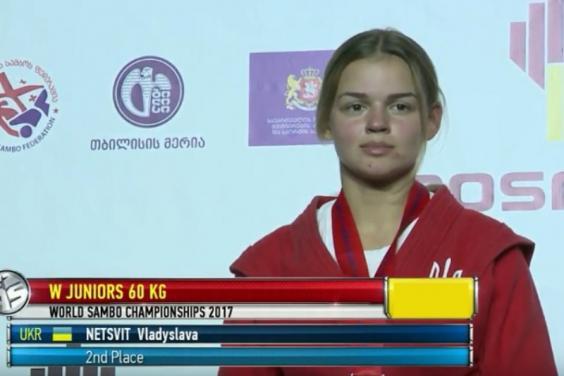 Харьковские самбисты – призеры чемпионата мира