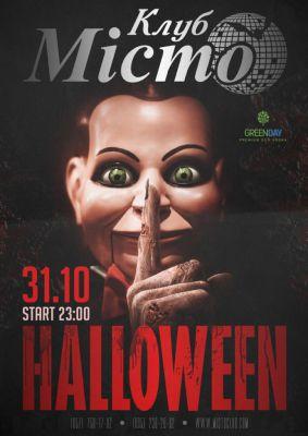 Хэллоуин в Місто Харьков