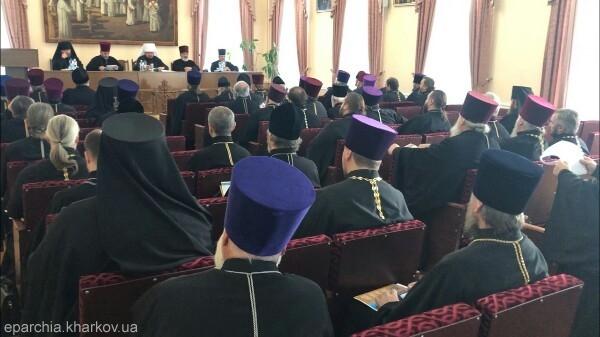 Харьковская епархия заявляет о верности Московскому патриархату
