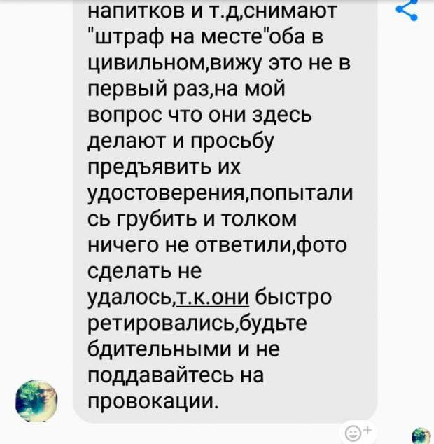 На одной из автостанций Харькова орудуют псевдополицейские