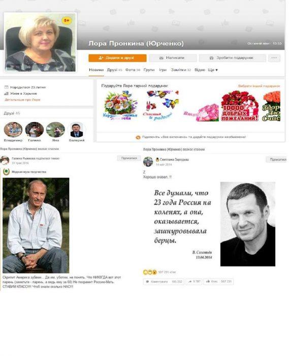 Активисты обвиняют преподавателя харьковского ВУЗа в сепаратизме