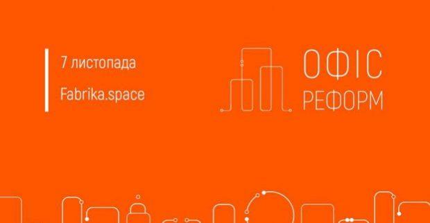В Харькове презентуют запуск технологии Mobile ID