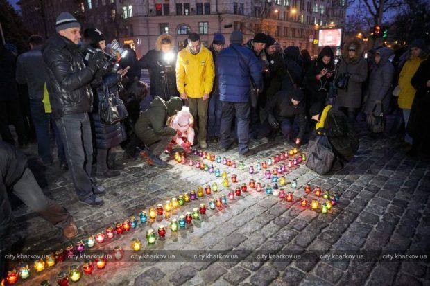 В Харькове отметили День памяти жертв Голодомора