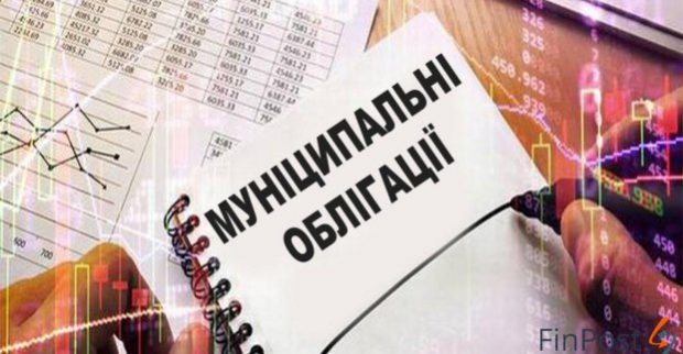 В Харькове выпустят облигации местного займа