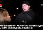 В Харькове активисты не дали журналистке NEWSONE выйти в эфир