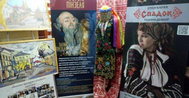 В Харькове представили выставку о творчестве Пинзеля