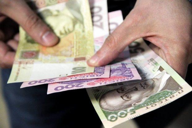 Где взять деньги до зарплаты в Украине