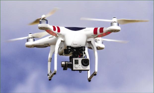 Из-за военного положения все дроны над военными объектами будут сбивать