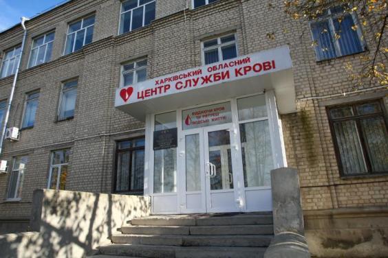 Военнослужащие Харьковского военкомата сдали кровь для раненых бойцов ООС