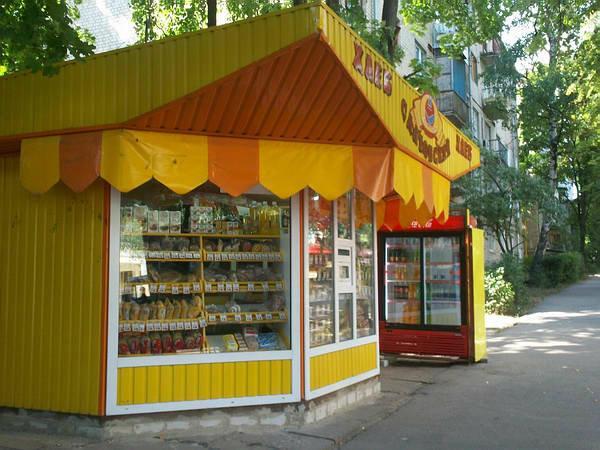 Киоски Харьковского Хлебзавода