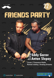 Friends Party: Anton Slepoy b2b Eddy Garov Харьков