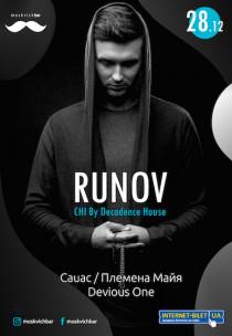 Runov (CHI By Decadence House) Харьков