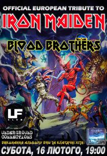 Blood brothers Харьков