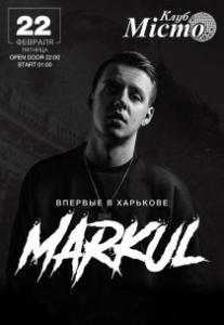 MARKUL Харьков