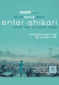 Enter Shikari Харьков