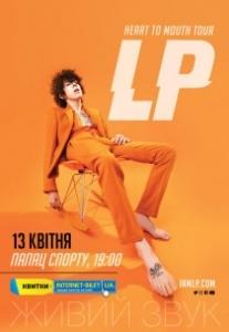 LP Харьков