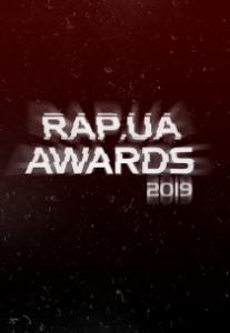 RAP.UA AWARDS 2019 Харьков