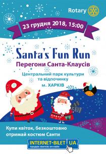 "Забег Санта Клаусов ""Santa Fun Run"" Харьков"