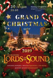 GRAND CHRISTMAS от LORDS OF THE SOUND Харьков