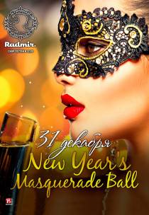 New Year's Masquerade Ball Харьков