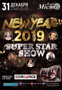 NEW YEAR 2019 SUPER STAR SHOW Харьков