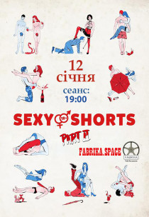 Sexy Shorts part 2 Харьков