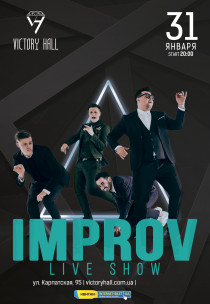 Improv Live Show Харьков