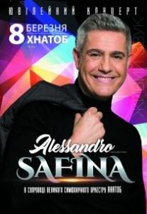 Alessandro Safina Харьков