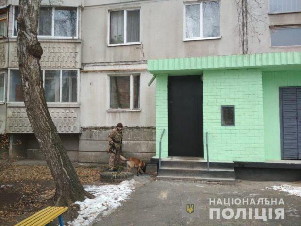 Полицейские не нашли бомбу в жилах домах на Салтовке