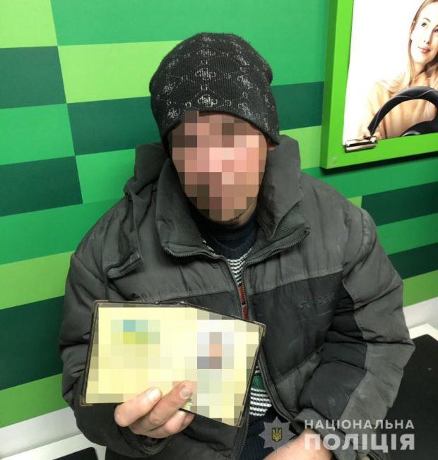 В Харькове мужчина нашел паспорт и пытался взять кредит в банке