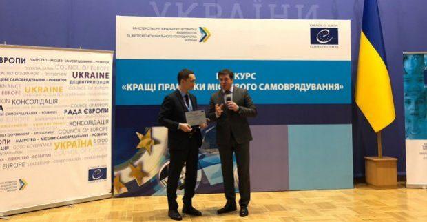 Харьков отмечен наградой за проект обновленного БТИ