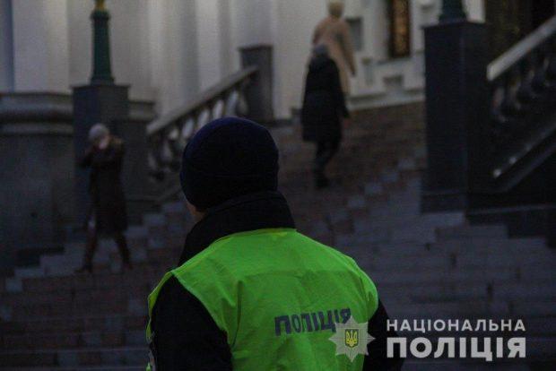 Полиция Харькова призывает не разжигать религиозной розни