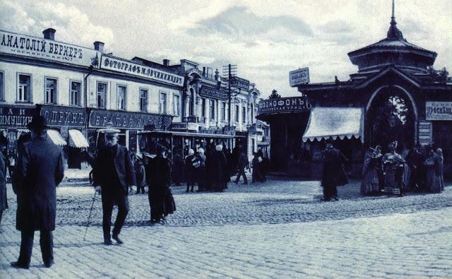 Николаевская площадь 19 век