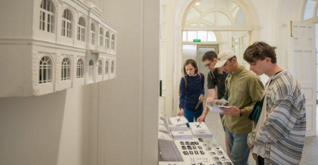 Харьковчан приглашают на Ночь архитектуры