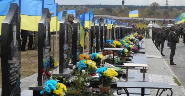 В Харькове установят памятники 15 погибшим воинам АТО