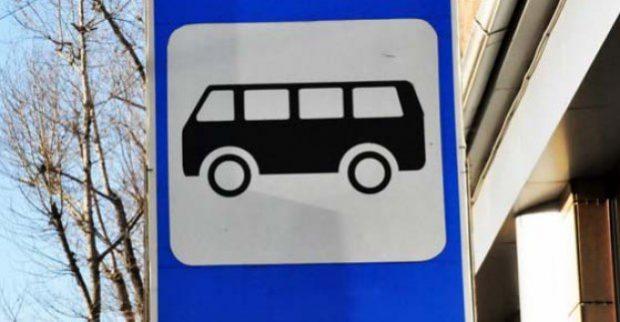 На Сумской временно перенесут остановку общественного транспорта