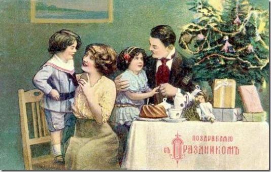 Новый год открытка 19 век