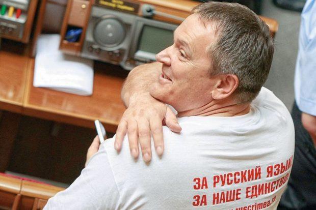 В Харьковской области отменили региональный статус русского языка