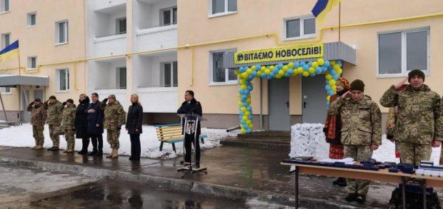 Военные 92-й бригады получили 80 квартир в Чугуевском районе