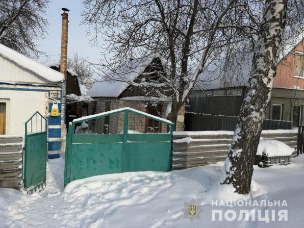 На Харьковщине из-за ревности женщина едва не зарезала своего мужа