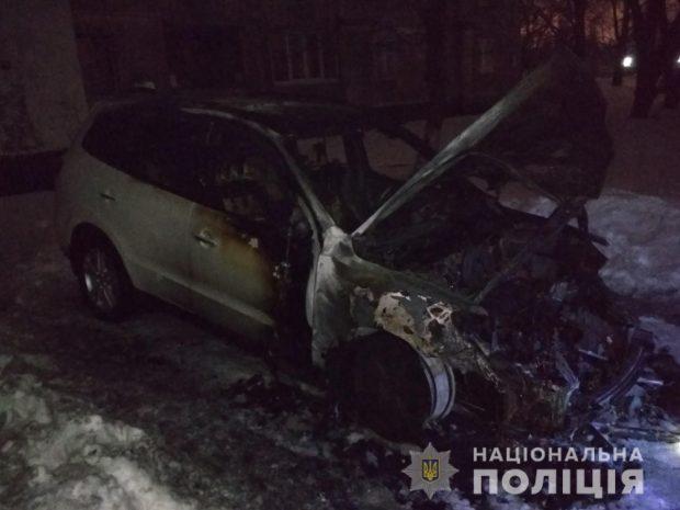 Полиция выясняет причины возгорания автомобиля на Салтовке