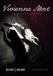 Vivienne Mort с вокальным квартетом Харьков